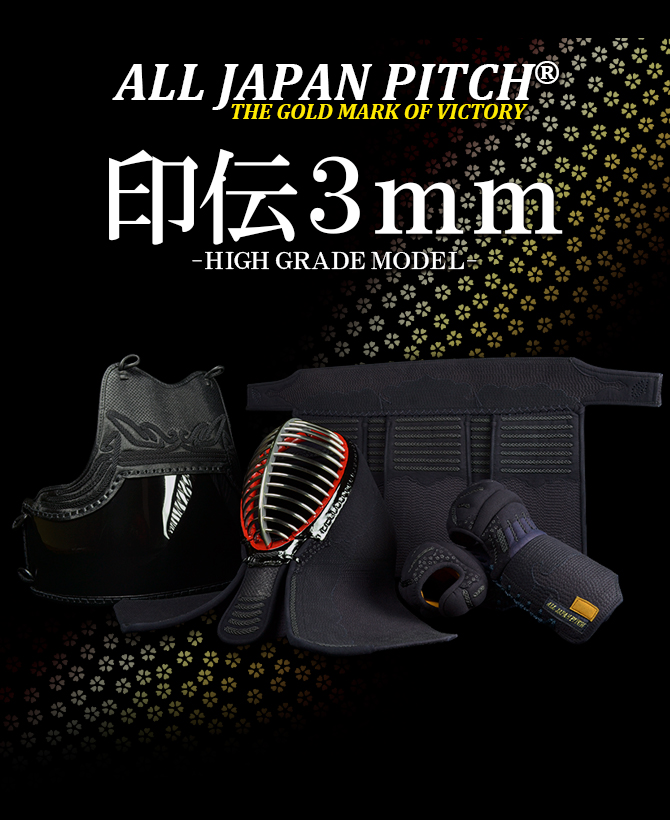 [All Japan Pitch系列2018款]樱花3mm