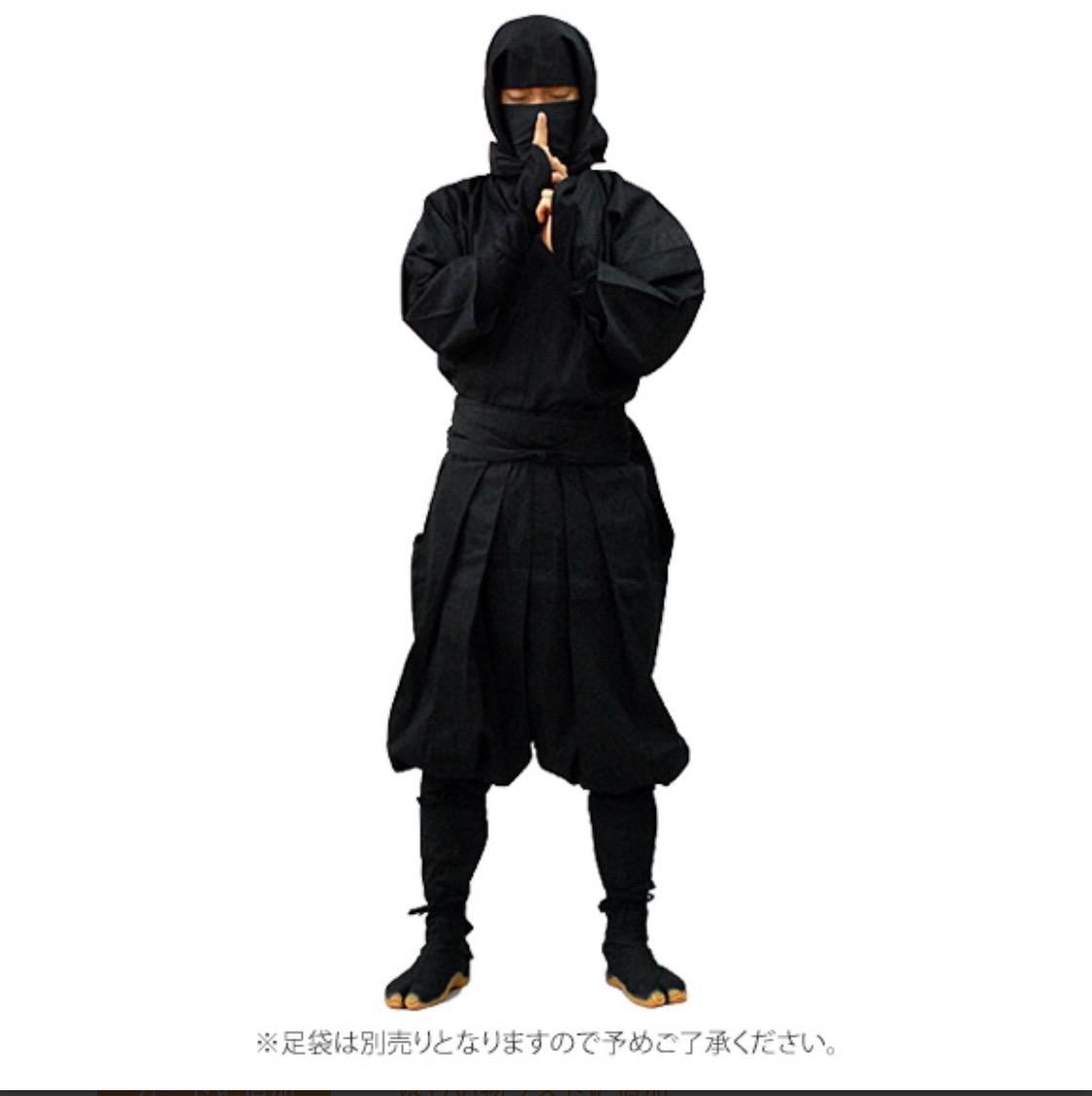 伊贺忍者服套装(9件套)含地下足袋