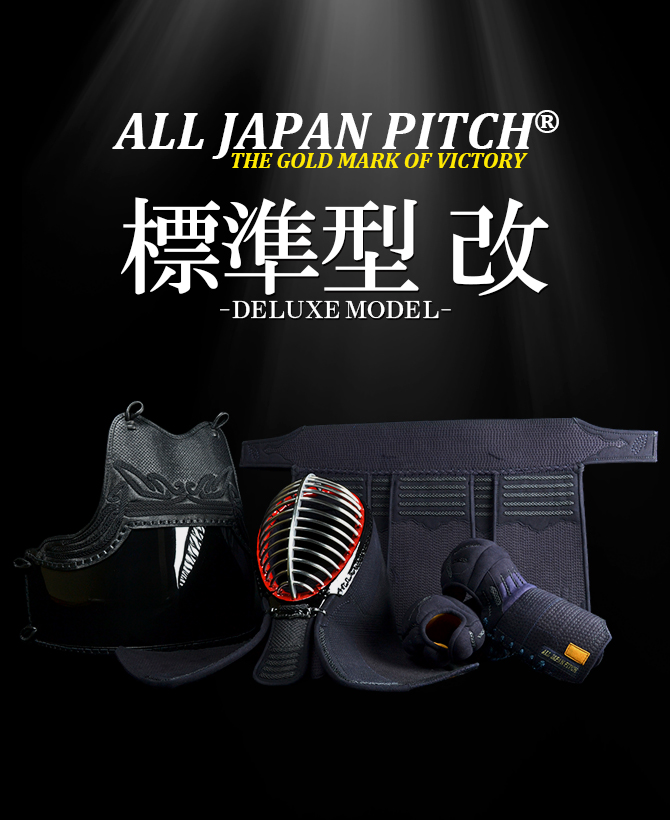 [All Japan Pitch系列2018款]4mm标准