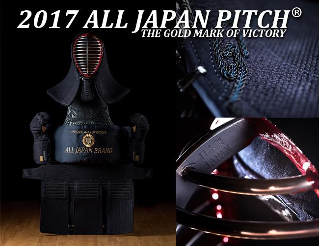 【all japan 2017新款)】少年的6mm仿鹿皮护具套