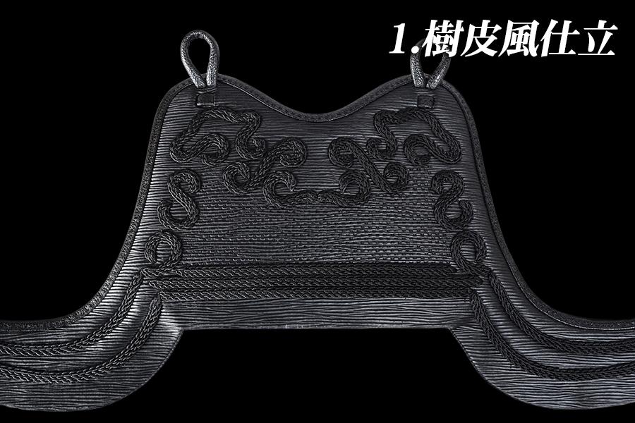 [配饰]印传皮革胸纹